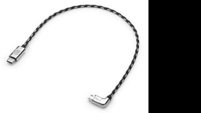 Premium USB-C kabel pro micro USB, 30 cm